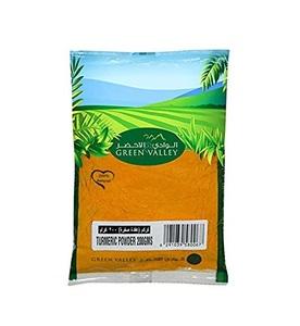 Green Valley Turmeric Powder 500g