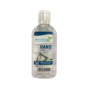 Souq Planet Hand Sanitizer Marine 85ml