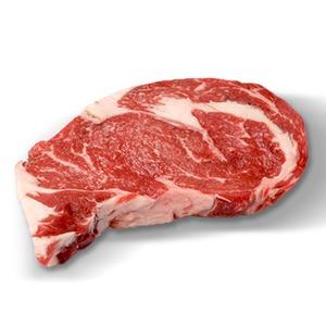 Brazilian Beef Ribeye 500g