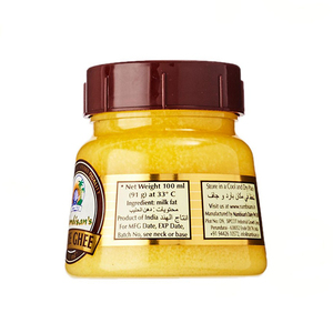 Nambisans Pure Ghee 100ml