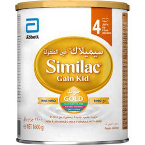 Similac Baby Milk Kid Gold S4 1600g