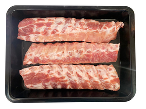 Pamplona Pork Loin Ribs Brazil 1kg