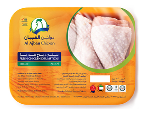Al Ajban Fresh Chicken Drumstick 1kg