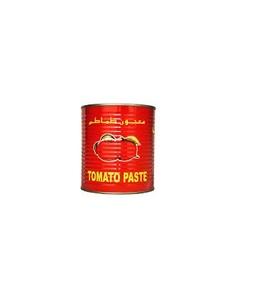 Lui Tomato Paste 800g