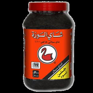 Al Wazah Tea Pet Bottle 300g