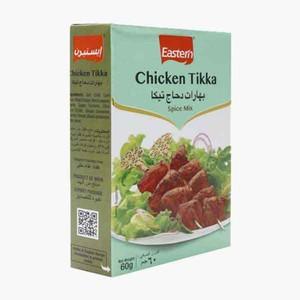 Eastern Chicken Tikka Masala 60g