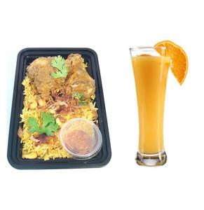 Chicken Biryani + Juice 450g+300ml