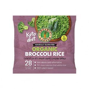 Organic Larder Broccoli Rice 300g
