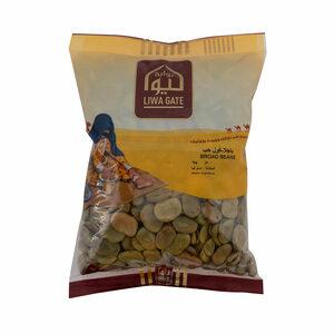 Liwagate Broad Beans 1kg