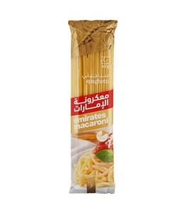 Emirates Macaroni Spaghetti No.7 400g