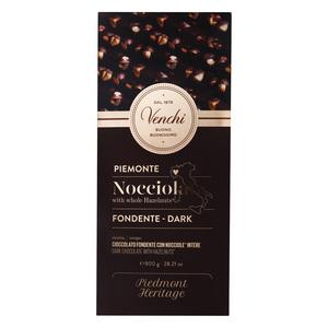 Extra Dark Chocolate With Hazelnut 800g