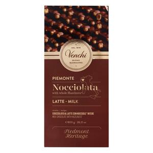 Latte Milk Chocolate 800g