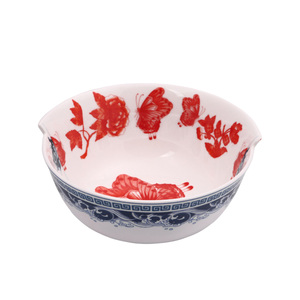 Eutropia Bowl 1pc
