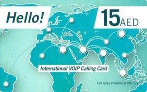Hello International VOIP Calling Card (AED 15) 1pc