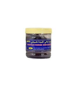 Al Sayyadi Propolis Powder 100% Natural 100g