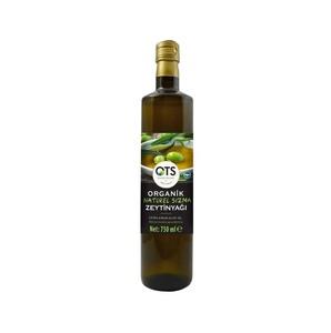 Organic Olive Oil (Organik Zeytin Yagi) 750ml