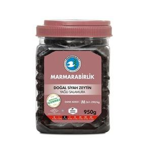 Natural Black Olives In Oil - M (Dogal Yagli Salamura Siyah Zeytin - M) 950g