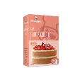 Pakmaya Plain Sponge Cake Flour Mix(Sade Pandispanya Unu) 350g