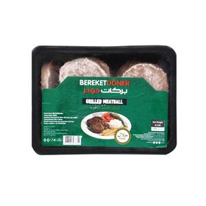 Bereket Doner Frozen Grilled Meatball (Donuk Izgara Kofte) 500g