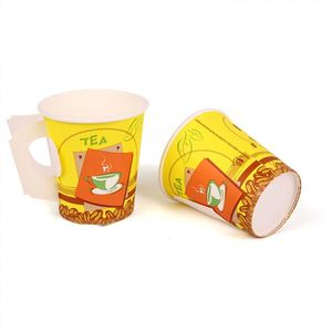 Hot Pack Paper Cup With Handle 50pc
