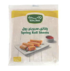 Sunbulah Walima Spring Roll Sheets 160g