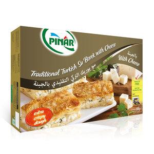 Pinar Turkish Suborek With Cheese 500g