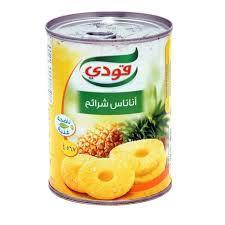 Goody Pineapple Slices 567g