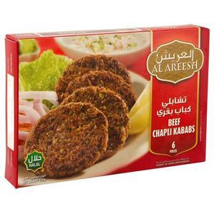 Al Areesh Beef Sheesh Kebab 3x280g