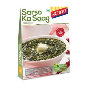 Sarso Da Saag 300g