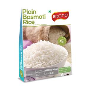 Plain Basmati Rice 250g