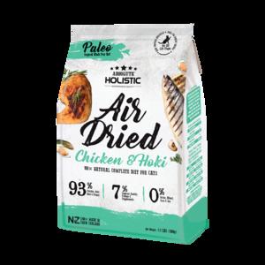 Absolute Holistic Air Dried Cat Diet Chicken & Hoki 500g