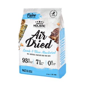 Absolute Holistic Air Dried Cat Diet Blue Mackerel & Lamb 500g