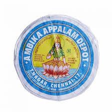 Ambika Appalam # 2 285g