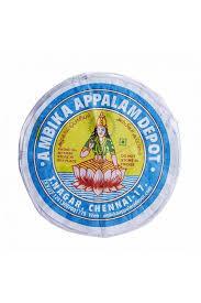 Ambika Appalam # 3 225g