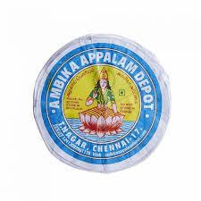 Ambika Appalam # 5 150g