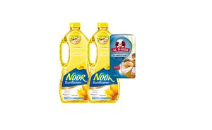 Noor Sunflower Oil With Al Baker All Purpose Flour 2x1.5L+1kg