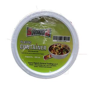 Sapna Plastic Container 250ml