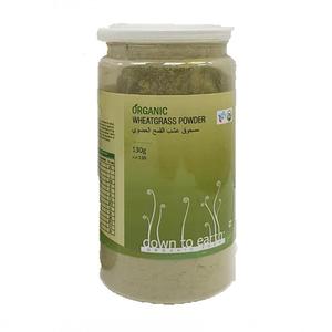 Down To Earth Organic Wheat Grass Powder 130g