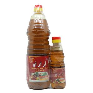 Rro Mustard Oil 1L+200ml