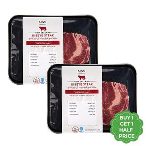 Ribeye Steak 2x300g