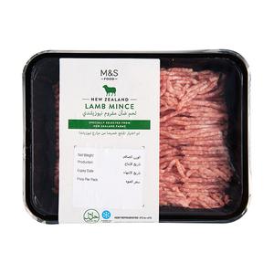 Stir Fry Beef Strips 2x400g