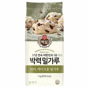 Wheat Flour (Soft) 1kg