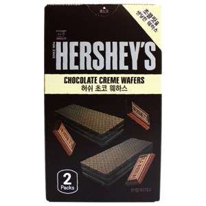 HERSHEY'S Chocolate Cream Wafers 63g