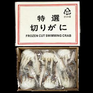 Swimming Crab, Half-Cut 450g
