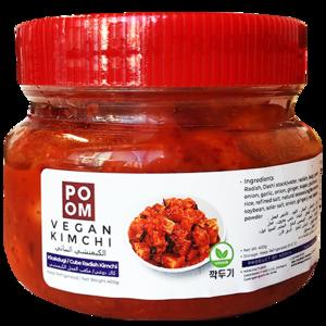Vegan Kimchi (Kkakdugi,Cubed Radish Kimchi) 400g