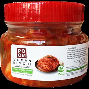 Vegan Kimchi (Sliced Cabbage Kimchi) 400g