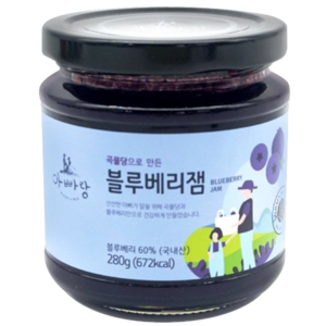 Father's Hill Sugar-Free Blueberry Jam 280g