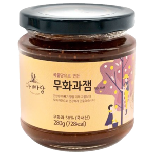 Father's Hill Sugar-Free Fig Jam 280g