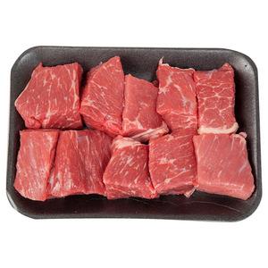 Beef Cubes Topside Brazil 500g