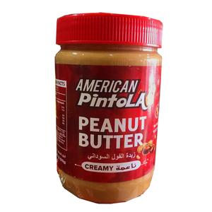 American Pintola Peanut Butter Creamy 510g